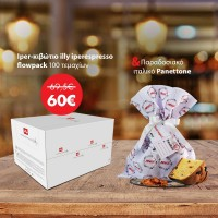 Κιβώτιο illy iperespresso single flowpack 100 κάψουλες της επιλογής σας & 1 Panettone Traditional Tall Bake 1kg