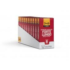 Κάψουλες Dimello Forte Lungo Κιβώτιο Συμβατές (100pcs)