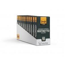 Κάψουλες Dimello Ristretto Κιβώτιο Συμβατές (100pcs)