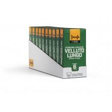 Κάψουλες Dimello Velluto Lungo Κιβώτιο Συμβατές  (100pcs)
