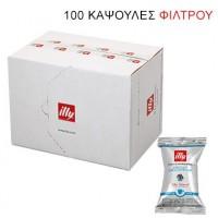 Κιβώτιο illy decaf filter iperespresso  flowpack 100 κάψουλες