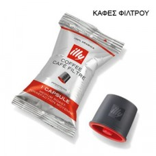 Iperespresso filter single flowpack normal 1κάψουλα
