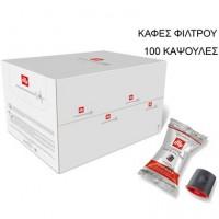 Κιβώτιο illy filter iperespresso flowpack normal 100 κάψουλες
