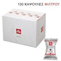Κιβώτιο filter illy classico (normal)  iperespresso flowpack  100 κάψουλες