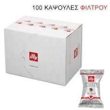 Κιβώτιο illy classico (normal) filter iperespresso flowpack  100 κάψουλες