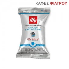 Filter illy iper Decaf  Single FP 1 κάψουλα