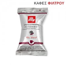 Filter illy iper intenso (scuro) Single FP  1κάψουλα