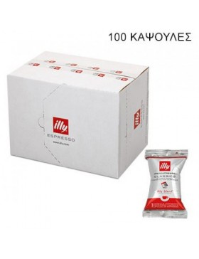 illy classico (normal) iperespresso single flowpack 100 κάψουλες