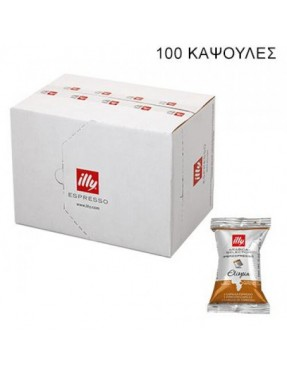 illy etiopia iperespresso single flowpack arabica selection 100 κάψουλες