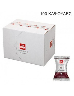 illy guatemala iperespresso single flowpack arabica selection 100 κάψουλες