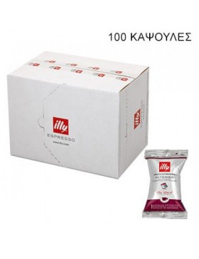 illy intenso (scuro) iperespresso single flowpack 100 κάψουλες