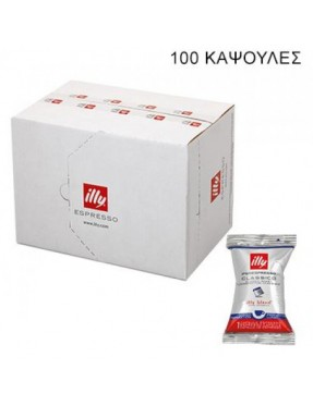 illy lungo iperespresso flowpack 100 κάψουλες