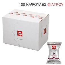 Κιβώτιο Illy intenso (scuro) filter iperespresso flowpack 100 κάψουλες