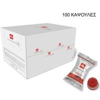 Κιβώτιο illy normal iperespresso flowpack 100 κάψουλες