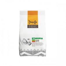 Καφές Dimello S.O. Ethiopia Σπυρί 250g