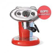 Francis Francis X7.1 iperespresso red